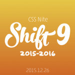 CSS Nite Shift 9